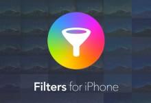 Filters2Header